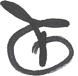 logo-villa-titti